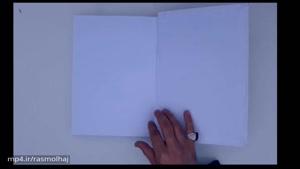 قرآن با رسم الخط حاج فردوسی