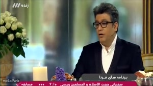 برنامه بهار نارنج با حضور رضا رشیدپور با احسان علیخانی