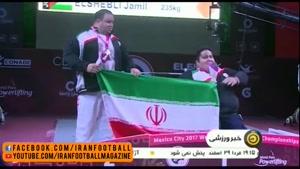 مرور موفقیت های ورزش ایران در سال ۱۳۹۶