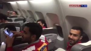 خوشحالی بازیکنان پرسپولیس بعد از قهرمانی در هواپیما