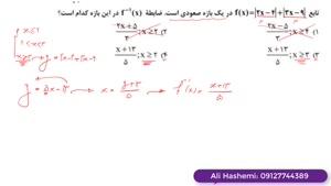 حل سوالات  ارشد حسابداری ۹۷  از علی هاشمی