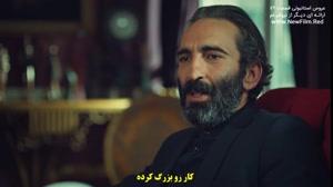 سریال عروس استانبول -زیرنویس چسبیده-قسمت 41(فصل دوم)