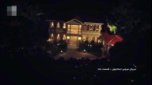 سریال عروس استانبول دوبله فارسی قسمت ۱۶۹