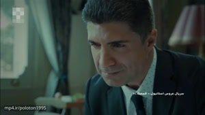 سریال عروس استانبول دوبله فارسی قسمت ۲۱