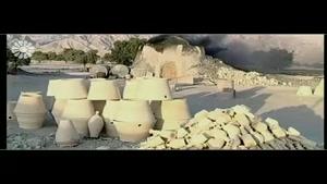 نماهنگ زیبای خلیج فارس با صدای رضا یزدانی از شبکه جام جم