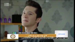 سریال غنچه های زخمی دوبله فارسی قسمت ۲۷۸