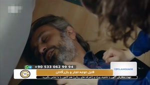 سریال غنچه های زخمی دوبله فارسی قسمت ۲۸۰