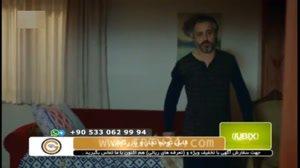 سریال غنچه های زخمی دوبله فارسی قسمت ۲۸۴