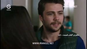 سریال دختران افتاب دوبله فارسی قسمت ۱۲۳