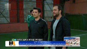 سریال عشق اجاره ای دوبله فارسی قسمت ۲۱۷