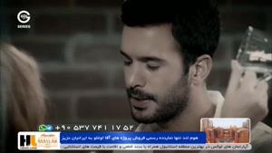 سریال عشق اجاره ای دوبله فارسی قسمت ۲۰۷ بخش دوم (قسمت ۲۰۸)