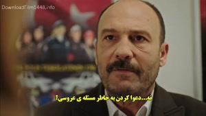 دانلود سریال ترکی فضیلت خانم و دخترانش - زیرنویس چسبیده - قسمت 42