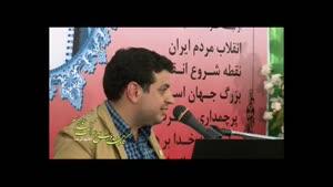 رائفی پور حمایت از محمود کریمی