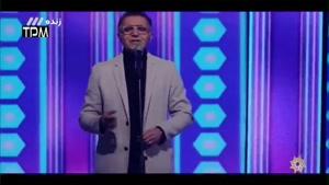 اجرای آهنگ عشق یعنی در برنامه بهارنارنج