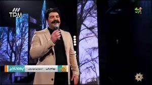 اجرای آهنگ وای دل بیقرارم در برنامه بهارنارنج