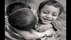 کودکی ها ـ قیصر امین پور