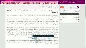 پروژه استوری لاین فارسی اول نشانه خوا
