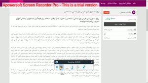 پروژه استوری لاین فارسی اول ابتدایی نشانه ص