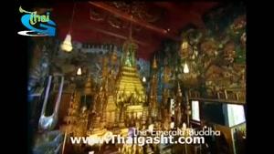 تور تایلند,تور بانکوک,تور پاتایا,تور پوکت,تور ساموئی با آژانس هواپیمائی تای گشت