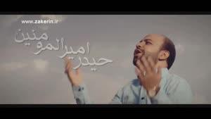 مداحی حق با علیه ... | فارسی ، عربي از حسن کاتب