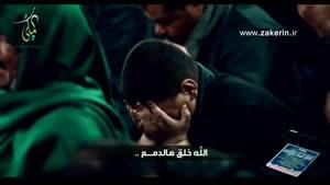 مداحی زیبای عربی علة الدمع از السيد محمد المكي