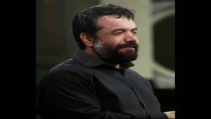 حاج محمود کریمی - اینقدر بی تو گریه کردم آی داداش