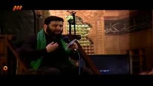 سید مهدی میرداماد - محرم ۹۴