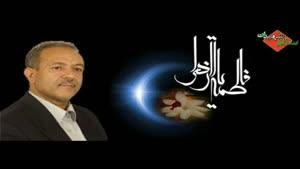 مداحی حاج داود علیزاده - سال ۹۳ قم - پارت ۲