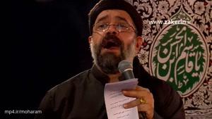 حاج محمود کریمی - شب ششم محرم ۱۳۹۶ رحمی به من که گریانم عمو