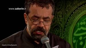 حاج محمود کریمی - شب ۷ صفر ۱۳۹۶ الا یا ایها الساقی بریز از عشق در جانم