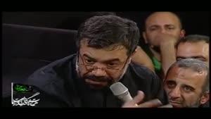 محمود كريمي محرم - شب هشتم