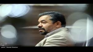 حاج محمود کریمی - با اون دستای بسته گرفتم همه شامو