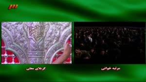 حاج سید مهدی میرداماد - روضه حضرت قاسم
