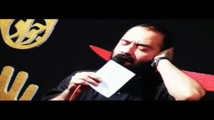 عبدالرضا هلالی- وقتی همه جا شهره به عنوان تو باشیم