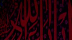 حاج محمد رضا طاهری - با گریه اش اشک حرم را دربیاور