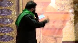 حاج سید مهدی میرداماد - شب چهارم محرم سال ۹۴