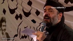 حاج محمود کریمی - شب هفتم محرم ۱۳۹۶ می روی قدری آرام تر