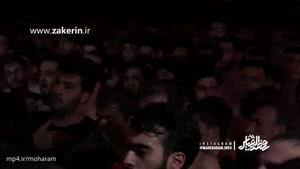 حاج حسین سیب سرخی - شب چهارم محرم ۱۳۹۶ تن من را به هوای تو شدن ریخته اند