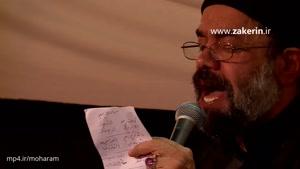 حاج محمود کریمی - شب تاسوعا ۱۳۹۶ وجه اباالفضل کانون عشقه