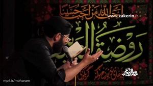 حاج حسین سیب سرخی - شب تاسوعا ۱۳۹۶ تو که برام علمداری