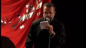 حاج محمود کریمی - زمینه - بخش چهارم