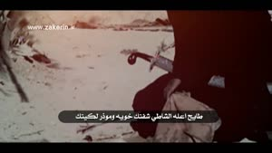مداحی عربی قلبي مالوم از الحاج جليل الكربلائي