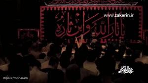 حاج حسین سیب سرخی - شب هشتم محرم ۱۳۹۶ از حرم آمد برون جلوه پیغمبری
