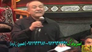 حاج داود علیزاده - روضه حضرت علی اکبر (ع)