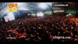 کربلایی حمید علیمی - امیری حسین و نعم الامیر