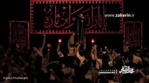 حاج حسین سیب سرخی - شب هشتم محرم ۱۳۹۶ ای علی اکبر لیلا