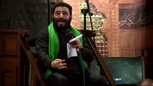 حاج سید مهدی میرداماد - شب پنجم محرم سال ۹۴