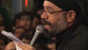 محمود کریمی - احساس عباس