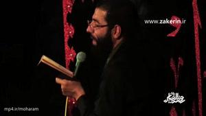 حاج حسین سیب سرخی - شب ششم محرم ۱۳۹۶ با عشق تو شدم بیمه