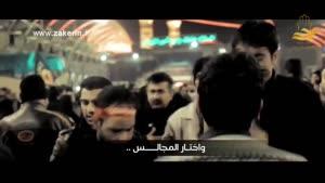 مداحی عربی مجلس الحسين از الحاج أحمد باوي